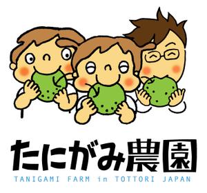 Tanigami_img02